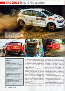 Overdrive July 2015