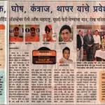 irc2015-2ndJune-RallyOfMaharashtra-Sakal