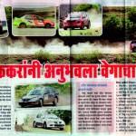 Pudhari 13th June