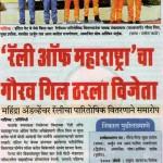 pudhari 15th june