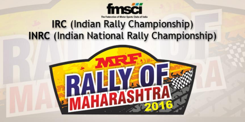 Rally of Maharashtra 2016