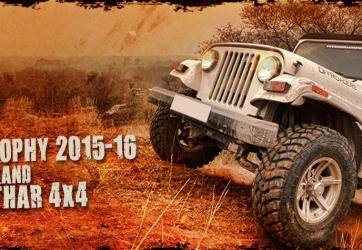 Nagpur Great Escape and Off-Road Trophy 2015