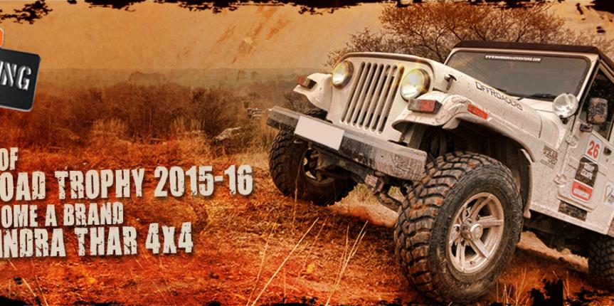 Lonavala Great Escape & Off-Road Trophy 2015