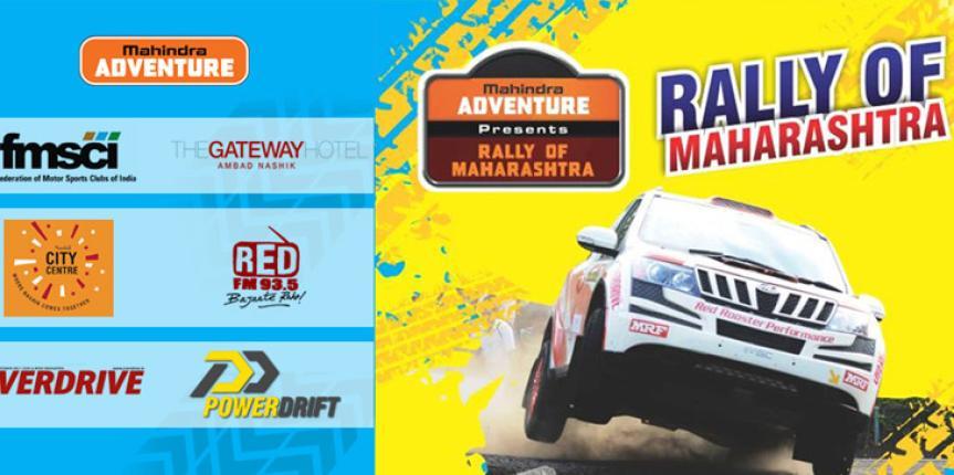 Indian Rally Championship 2014