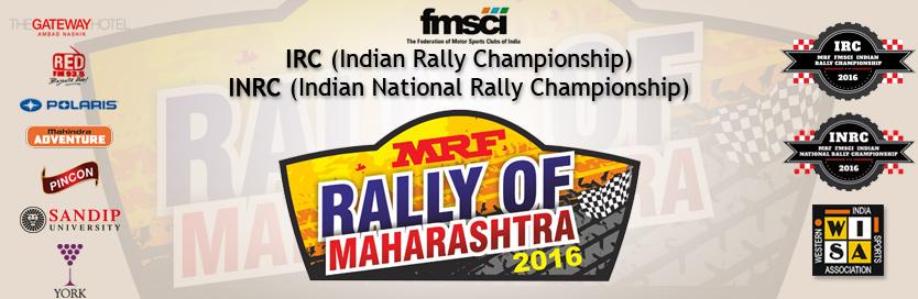 Rally of Maharashtra 2016