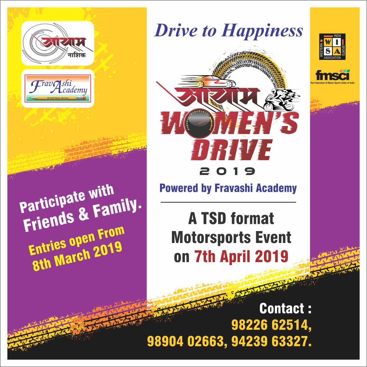 Aayaam Women's Drive 2019